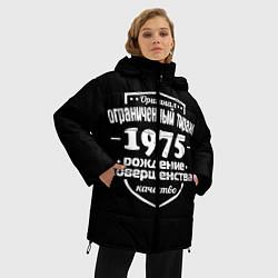 Женская зимняя 3D-куртка с капюшоном с принтом Рождение совершенства 1975, цвет: 3D-черный, артикул: 10123724006071 — фото 2