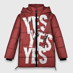 Куртка зимняя женская Bryan Danielson: Yes - фото 1