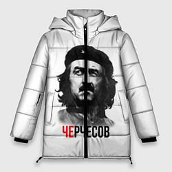 Женская зимняя 3D-куртка с капюшоном с принтом Черчесов, цвет: 3D-черный, артикул: 10155765506071 — фото 1