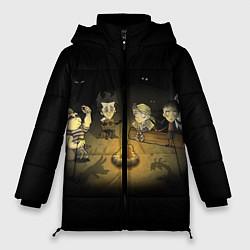 Куртка зимняя женская Don't Starve campfire - фото 1