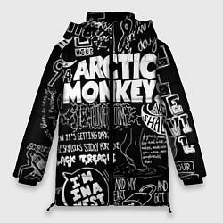Куртка зимняя женская Arctic Monkeys: I'm in a Vest - фото 1
