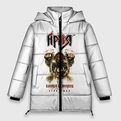 Женская зимняя 3D-куртка с капюшоном с принтом Ария, цвет: 3D-черный, артикул: 10182329506071 — фото 1