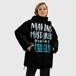 Куртка зимняя женская Ошибки - часть прогресса - фото 2