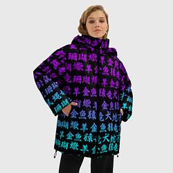 Женская зимняя 3D-куртка с капюшоном с принтом НЕОНОВЫЕ ИЕРОГЛИФЫ, цвет: 3D-черный, артикул: 10215999306071 — фото 2