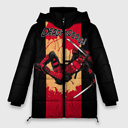 Женская зимняя 3D-куртка с капюшоном с принтом Deadpool шесть непослушных рук, цвет: 3D-черный, артикул: 10275016906071 — фото 1
