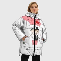 Куртка зимняя женская Молодожены на шаре цвета 3D-черный — фото 2