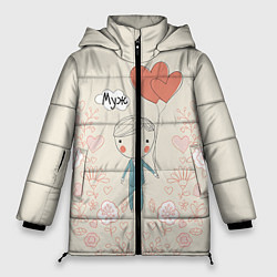 Женская зимняя 3D-куртка с капюшоном с принтом Муж с шариками, цвет: 3D-черный, артикул: 10094830406071 — фото 1
