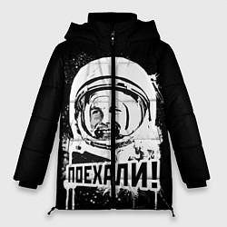 Женская зимняя 3D-куртка с капюшоном с принтом Поехали!, цвет: 3D-черный, артикул: 10095768506071 — фото 1