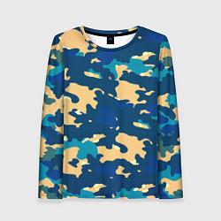 Лонгслив женский Камуфляж: голубой/желтый цвета 3D — фото 1