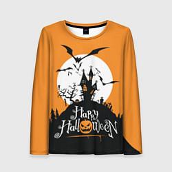 Лонгслив женский Happy Halloween цвета 3D-принт — фото 1