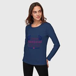 Лонгслив хлопковый женский Самая офигенная жена цвета тёмно-синий — фото 2