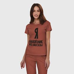 Пижама хлопковая женская Я алкоголик из Москвы цвета кирпичный — фото 2