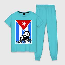 Пижама хлопковая женская Fidel: Viva, Cuba! цвета бирюзовый — фото 1