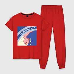 Пижама хлопковая женская Беломор: Хабаровский край цвета красный — фото 1