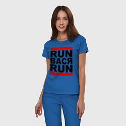 Пижама хлопковая женская Run Вася Run цвета синий — фото 2