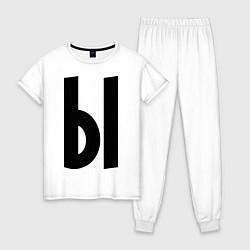 Пижама хлопковая женская Мы (Ы) цвета белый — фото 1