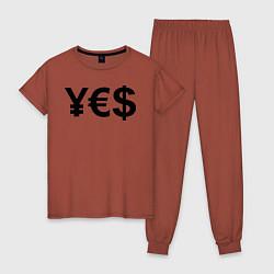 Пижама хлопковая женская YE$ цвета кирпичный — фото 1