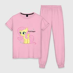 Пижама хлопковая женская Young Fluttershy цвета светло-розовый — фото 1