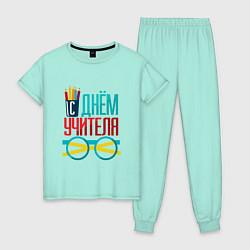 Пижама хлопковая женская С днем учителя цвета мятный — фото 1
