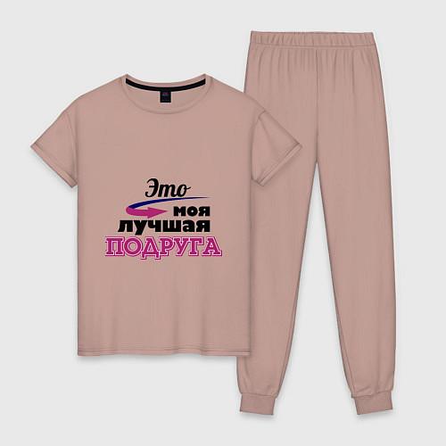 Женская пижама Моя лучшая подруга / Пыльно-розовый – фото 1