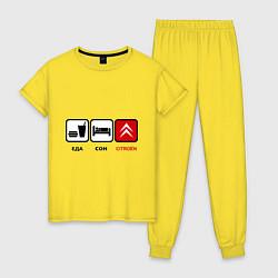 Пижама хлопковая женская Еда, сон и Citroen цвета желтый — фото 1