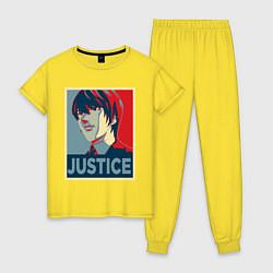 Пижама хлопковая женская Ягами Лайт цвета желтый — фото 1