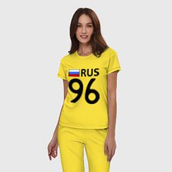 Пижама хлопковая женская RUS 96 цвета желтый — фото 2