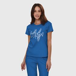 Пижама хлопковая женская Egor Kreed Love цвета синий — фото 2