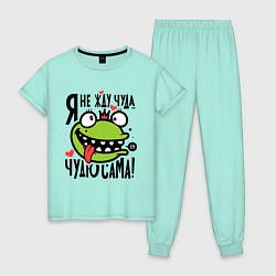 Пижама хлопковая женская Чудю сама цвета мятный — фото 1