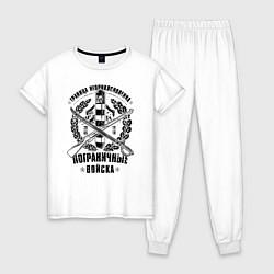 Пижама хлопковая женская Пограничные Войска цвета белый — фото 1