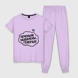 Пижама хлопковая женская Печеньки захвачены цвета лаванда — фото 1