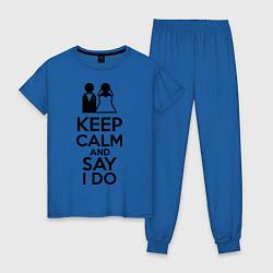 Пижама хлопковая женская Keep Calm & Say I Do цвета синий — фото 1