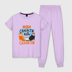 Пижама хлопковая женская Мои слабости цвета лаванда — фото 1