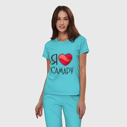 Пижама хлопковая женская Я люблю Самару цвета бирюзовый — фото 2