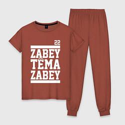 Пижама хлопковая женская Забей, Тёма! цвета кирпичный — фото 1