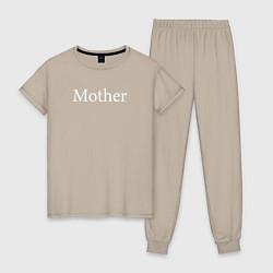 Пижама хлопковая женская Mother Она цвета миндальный — фото 1