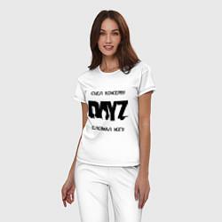 Пижама хлопковая женская DayZ: Съел консерву цвета белый — фото 2