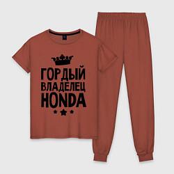 Пижама хлопковая женская Гордый владелец Honda цвета кирпичный — фото 1