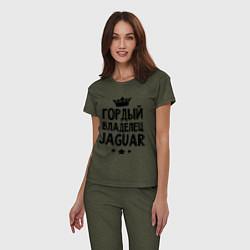 Пижама хлопковая женская Гордый владелец Jaguar цвета меланж-хаки — фото 2