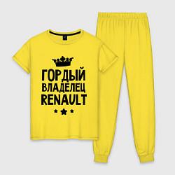 Пижама хлопковая женская Гордый владелец Renault цвета желтый — фото 1
