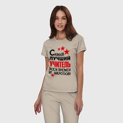 Пижама хлопковая женская Самый лучший учитель цвета миндальный — фото 2