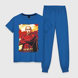 Пижама хлопковая женская Путин супергерой цвета синий — фото 1