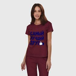 Пижама хлопковая женская Самый лучший друг цвета меланж-бордовый — фото 2