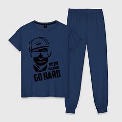 Пижама хлопковая женская Go hard vladimir putin цвета тёмно-синий — фото 1