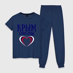 Пижама хлопковая женская Крым в сердце цвета тёмно-синий — фото 1