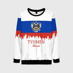 Свитшот женский Tyumen: Russia цвета 3D-черный — фото 1