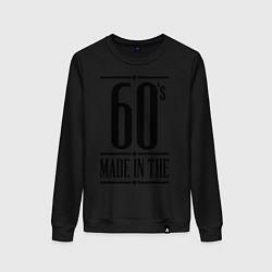 Свитшот хлопковый женский Made in the 60s цвета черный — фото 1