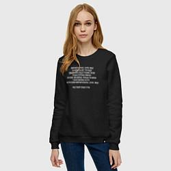 Свитшот хлопковый женский Москва Любит цвета черный — фото 2