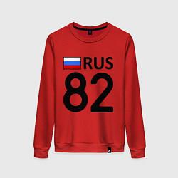 Свитшот хлопковый женский RUS 82 цвета красный — фото 1
