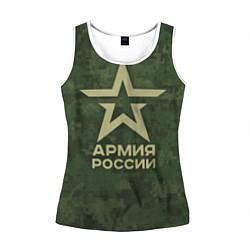 Майка-безрукавка женская Армия России цвета 3D-белый — фото 1